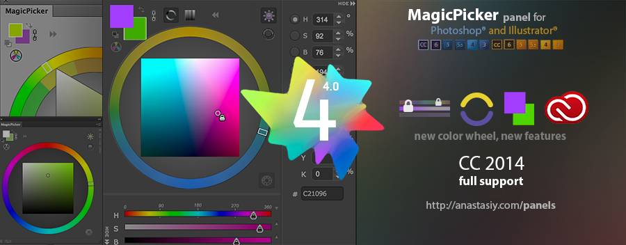MagicPicker 4.0 with full CC 2014 support