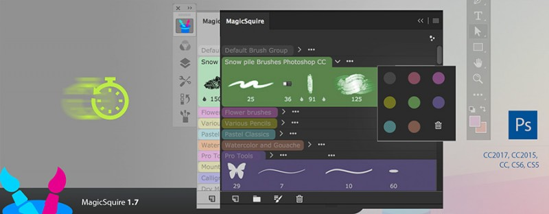 MagicSquire 1.7: new colors, performance boost