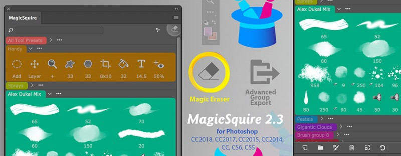 MagicSquire 2.3 brings Magic Eraser tool to Photoshop, more