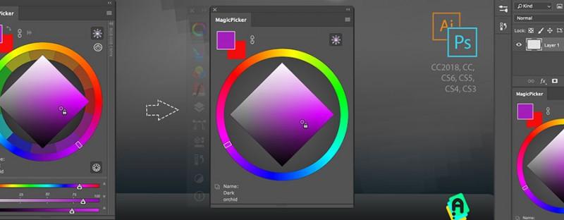 Tip#74: MagicPicker PRO Mode